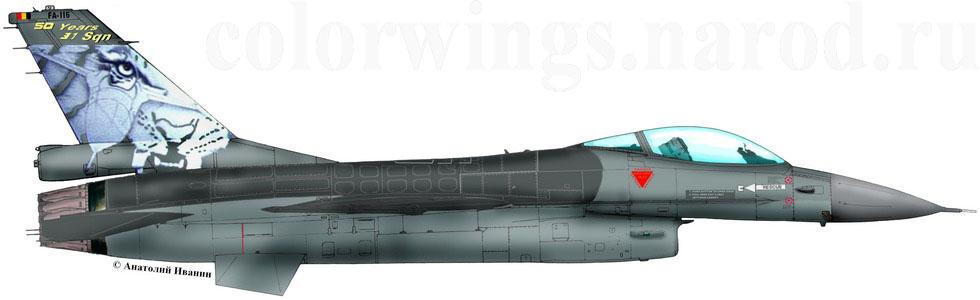 Самолет крючком схема